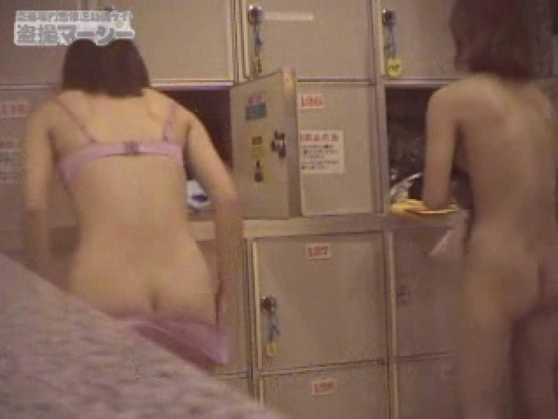 無料アダルト動画:全員集合 極上!!女子脱衣所:のぞき本舗 中村屋