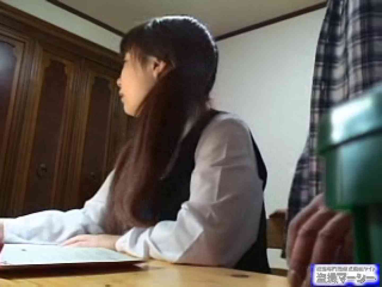 イタズラ家庭教師と教え子の淫行記録 イタズラ | オナニー  113連発 59
