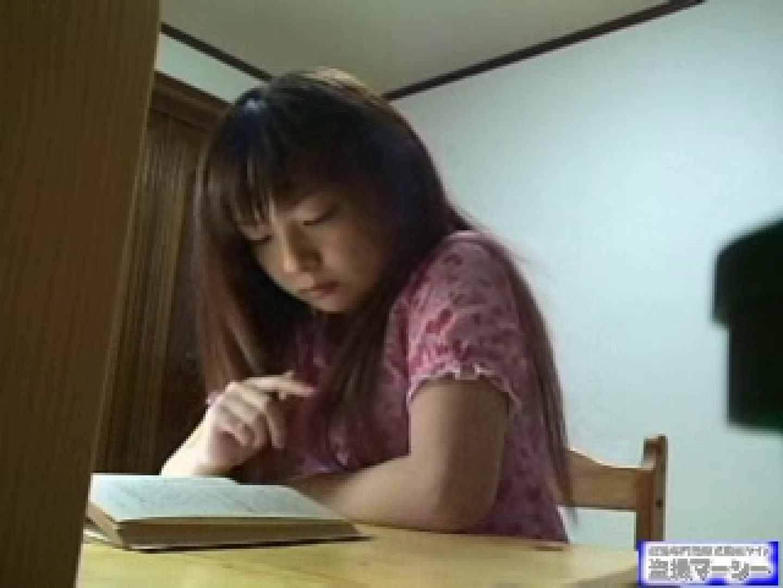 イタズラ家庭教師と教え子の淫行記録 イタズラ | オナニー  113連発 75