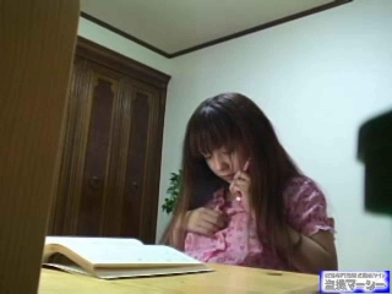 イタズラ家庭教師と教え子の淫行記録 イタズラ | オナニー  113連発 79