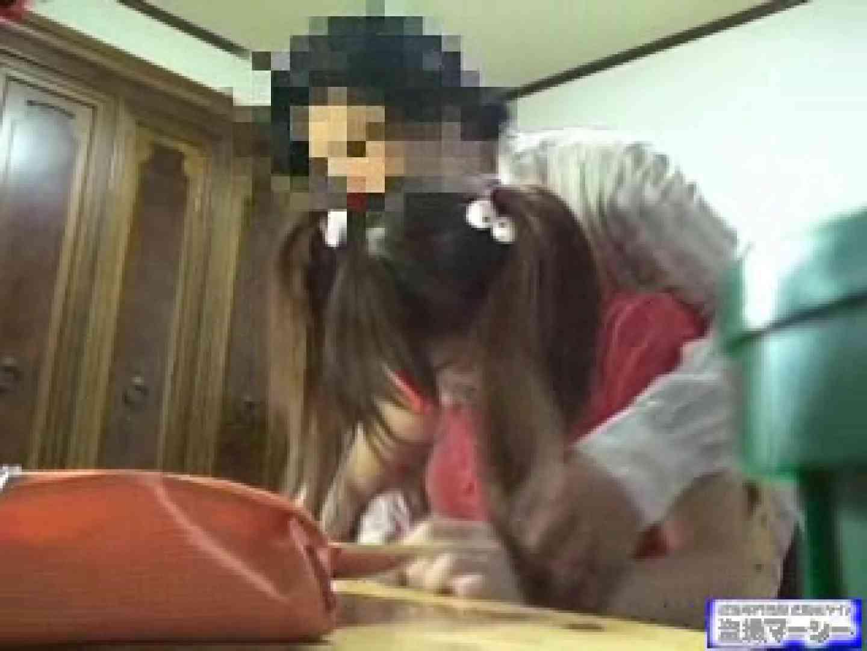 イタズラ家庭教師と教え子の淫行記録 イタズラ  113連発 90