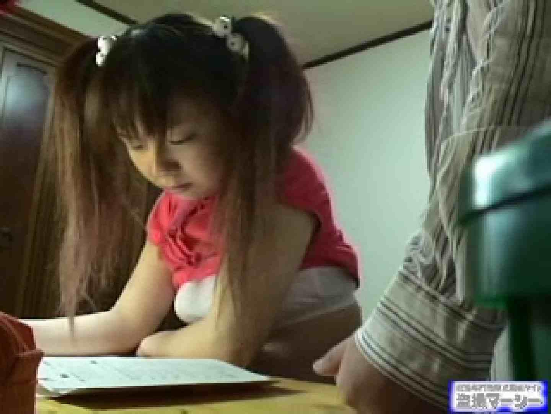イタズラ家庭教師と教え子の淫行記録 イタズラ  113連発 96