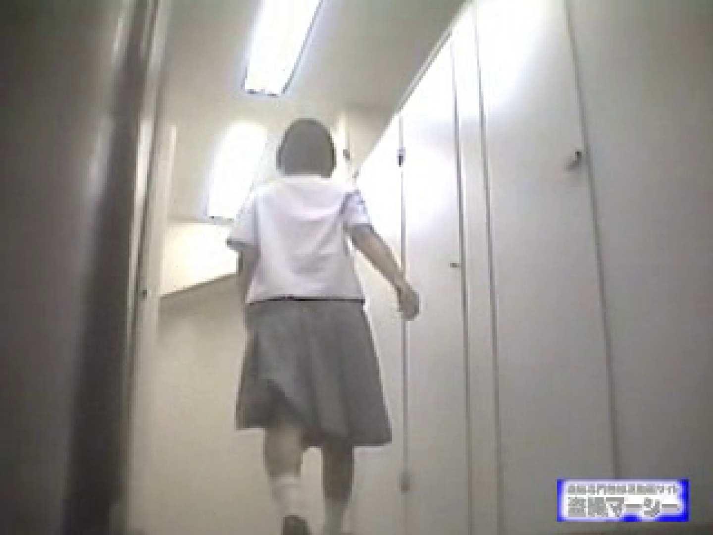 無料アダルト動画:3視点 電波カメラの脅威!:のぞき本舗 中村屋