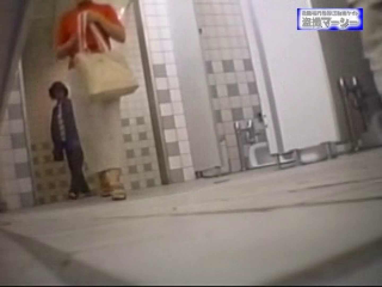 アンスコ&ジャージ姿のギャルが集う某公衆厠 厠 | ギャルのエロ生活  94連発 1