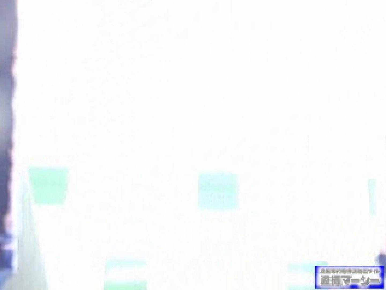 イケテルビキニギャル限定。4視点厠覗き! 水着 セックス無修正動画無料 87連発 62