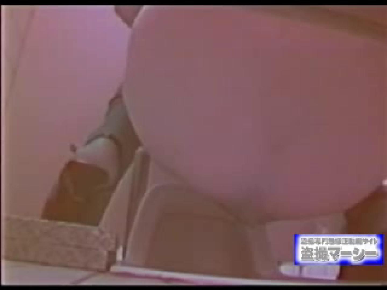 都会のギャルが集うパーキング厠! 性器 すけべAV動画紹介 88連発 34