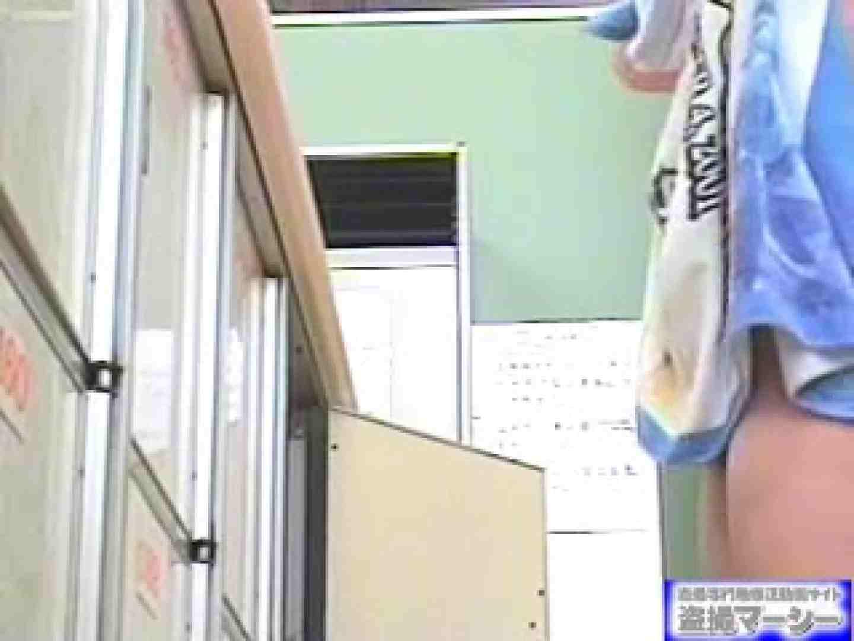 潜入盗撮!!ティーンギャル大集合vol.1 OLのエロ生活 アダルト動画キャプチャ 102連発 20