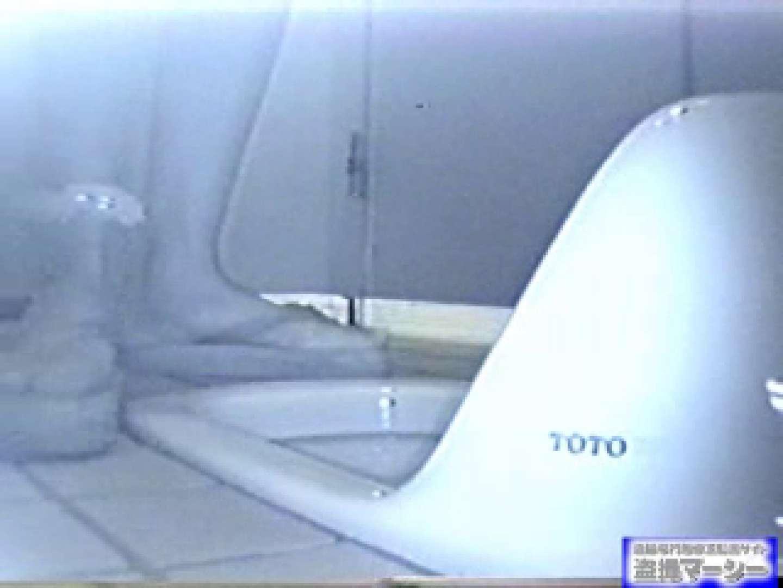 臨海公園和式接写映像! vol.01 OLのエロ生活 隠し撮りオマンコ動画紹介 99連発 38