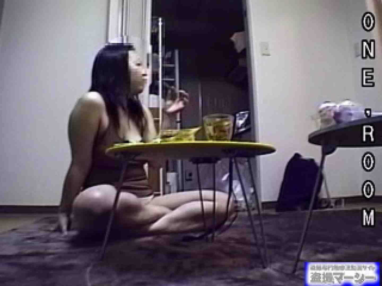 身内から流出 一人暮らしの寂しい夜 盗撮 盗み撮り動画キャプチャ 108連発 26