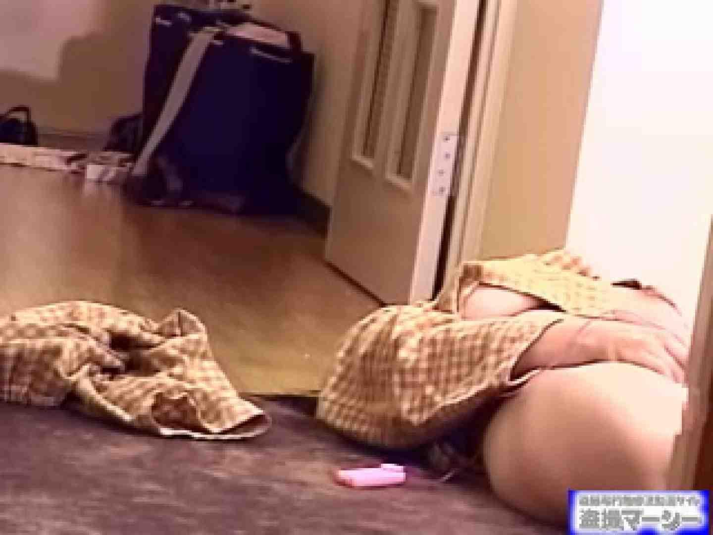 身内から流出 一人暮らしの寂しい夜 熟女のエロ生活 われめAV動画紹介 108連発 31