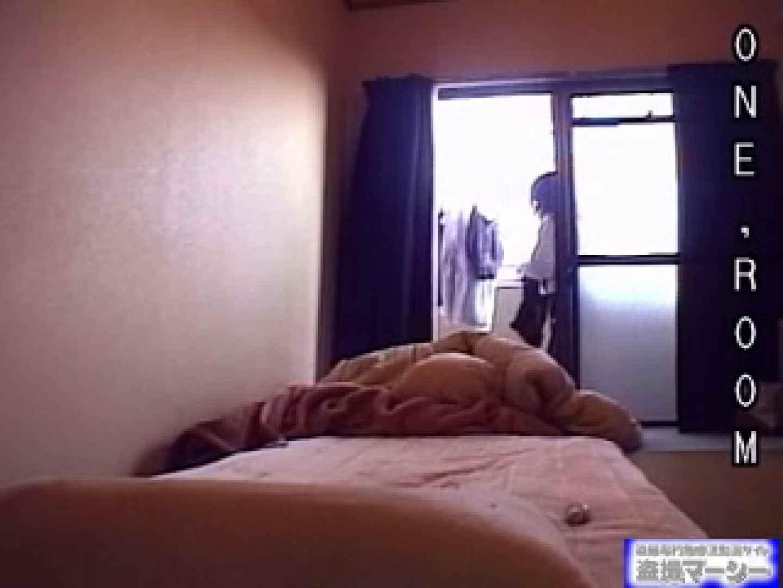身内から流出 一人暮らしの寂しい夜 熟女のエロ生活 われめAV動画紹介 108連発 75