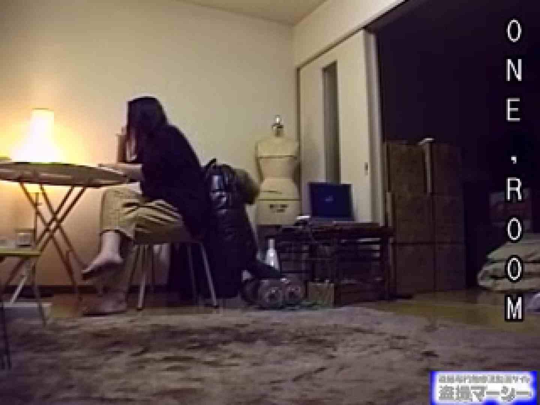 身内から流出 一人暮らしの寂しい夜 熟女のエロ生活 われめAV動画紹介 108連発 103