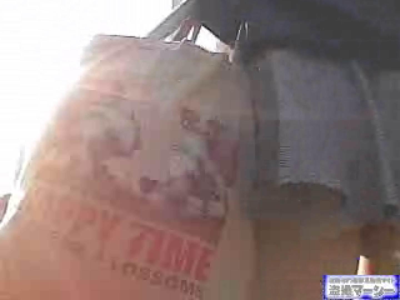 悪戯な風 白 接写 盗み撮り動画キャプチャ 105連発 37