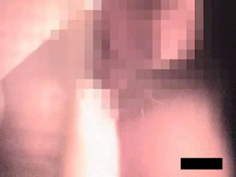 一般女性 夜の生態観察vol.3 OLのエロ生活 オマンコ動画キャプチャ 33連発 2