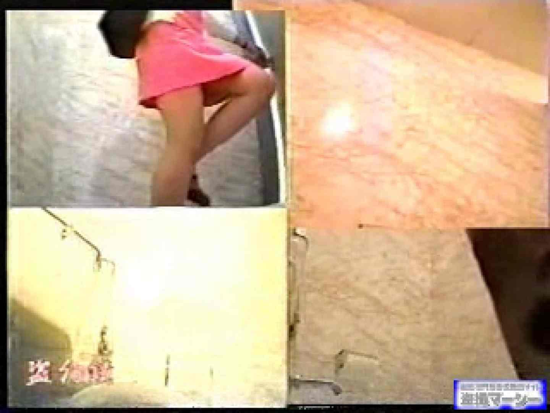 無料アダルト動画:新説かわや恥美女んmvx-2:のぞき本舗 中村屋