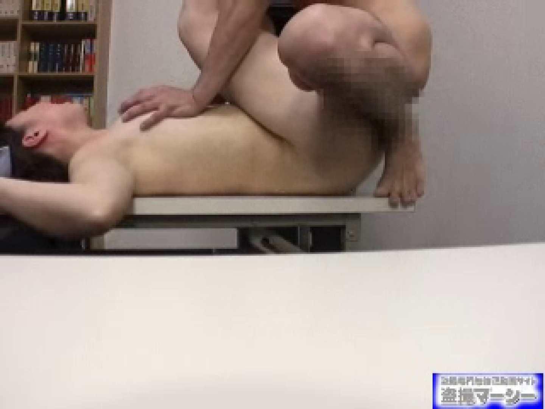 流出!!先生と生徒の異常な関係 無修正マンコ のぞき動画画像 56連発 22