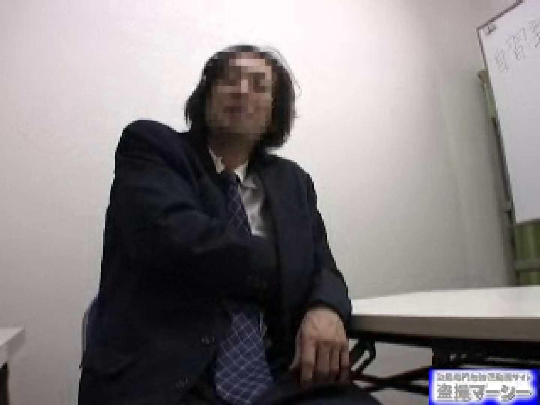 流出!!先生と生徒の異常な関係 無修正マンコ のぞき動画画像 56連発 52