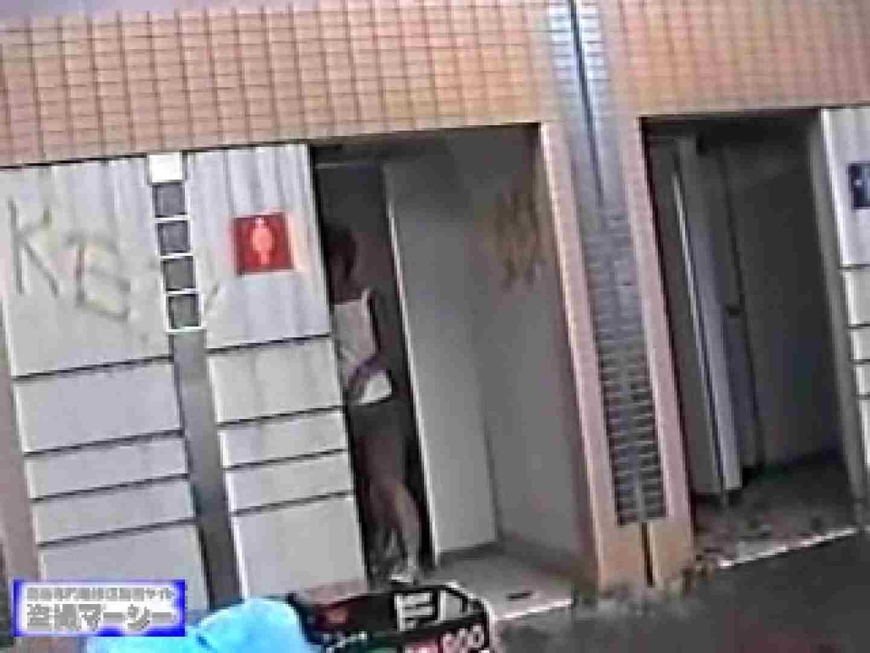 朝採り快イ更臨海かわやsfx-2 覗き オマンコ動画キャプチャ 60連発 47