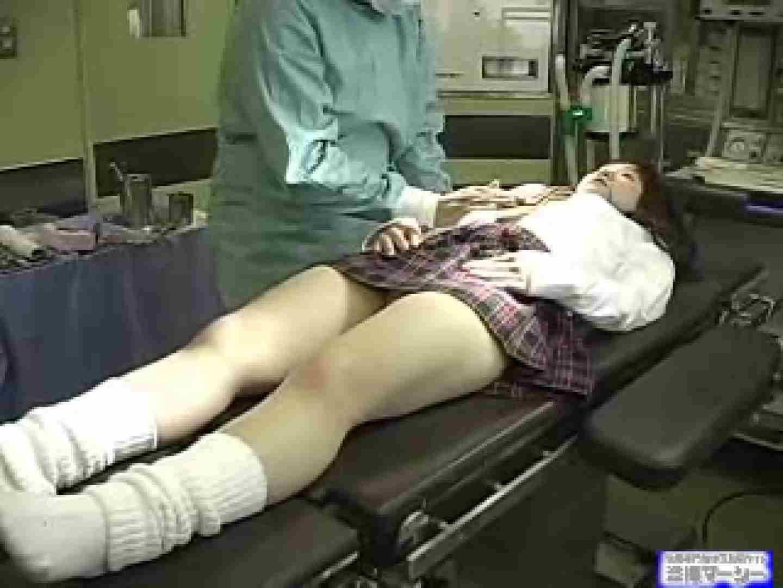 病院摘発!泥酔後の出来事 ギャルの下半身 盗み撮り動画キャプチャ 51連発 34