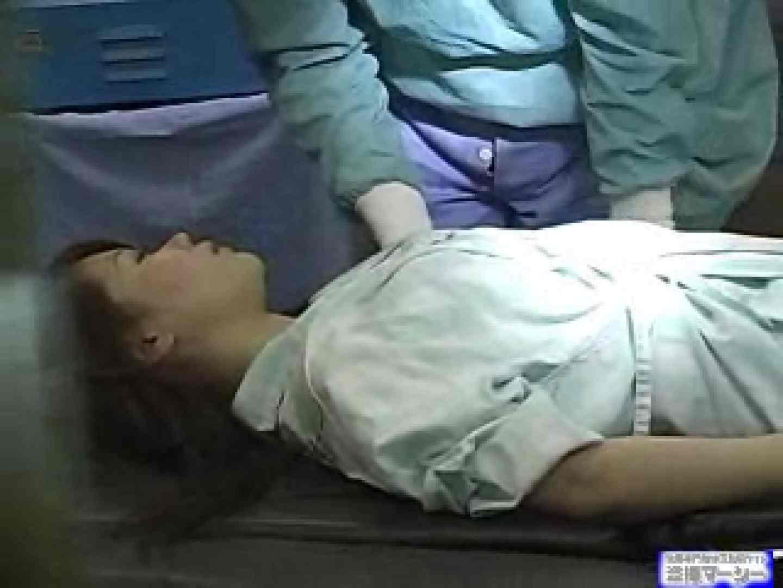 病院摘発!泥酔後の出来事 性器 セックス画像 51連発 43