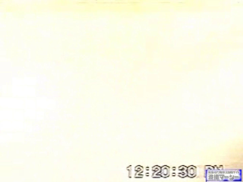 特別秘蔵版極秘盗撮露天風呂巨乳編 盗撮 ワレメ無修正動画無料 93連発 2