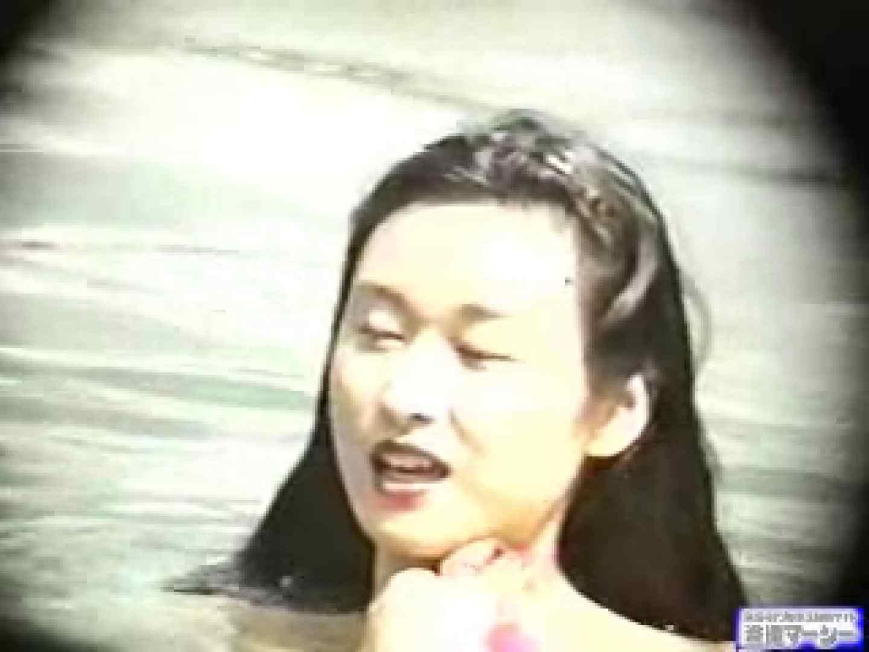 特別秘蔵版極秘盗撮露天風呂巨乳編 フェチ  93連発 15