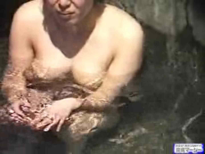特別秘蔵版極秘盗撮露天風呂巨乳編 フェチ  93連発 55
