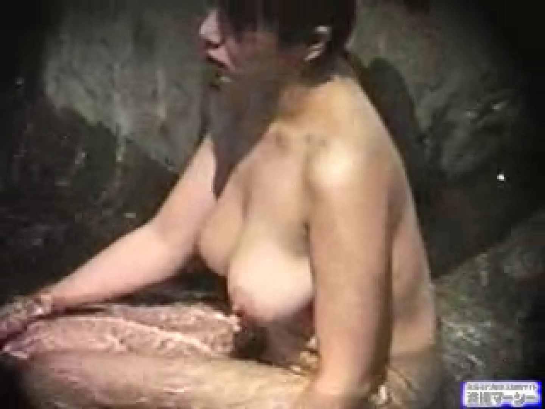 特別秘蔵版極秘盗撮露天風呂巨乳編 フェチ | 露天風呂  93連発 66