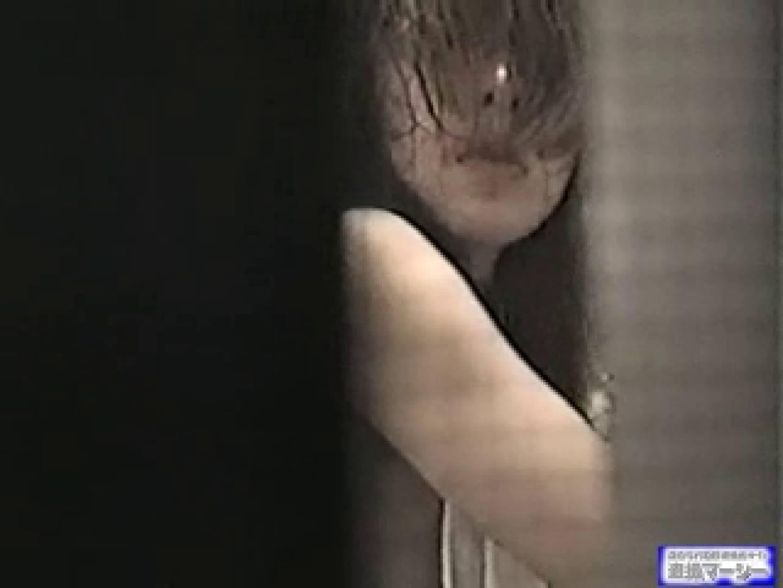 ざしきわらしさんの窓からの情事 ZSK-1 盗撮   シャワー  73連発 37