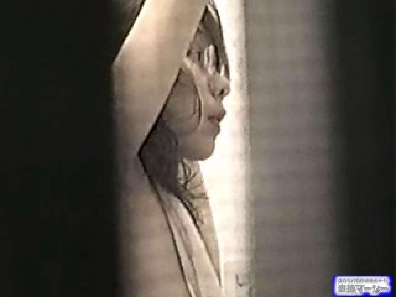 ざしきわらしさんの窓からの情事 ZSK-1 セックス ワレメ無修正動画無料 73連発 39