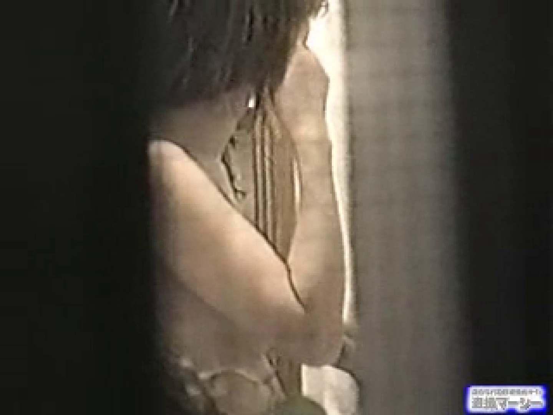 ざしきわらしさんの窓からの情事 ZSK-1 盗撮  73連発 42