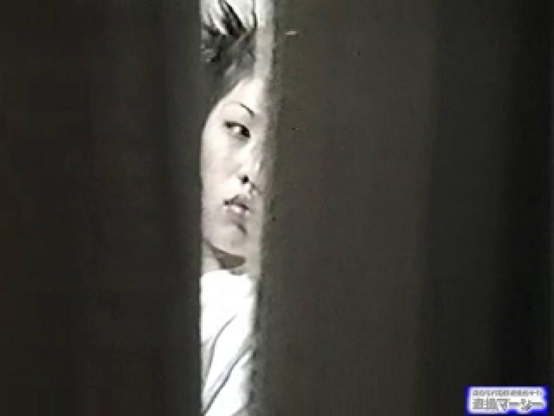 ざしきわらしさんの窓からの情事 ZSK-1 オナニー AV無料動画キャプチャ 73連発 50