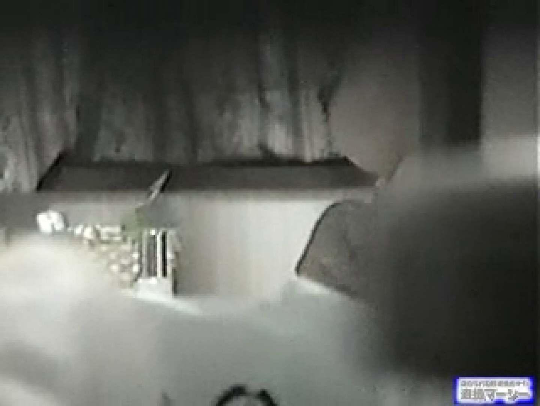 ざしきわらしさんの窓からの情事 ZSK-1 盗撮   シャワー  73連発 55