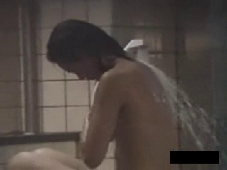 大浴場 女体覗きvol.4 全裸ギャル 濡れ場動画紹介 88連発 75