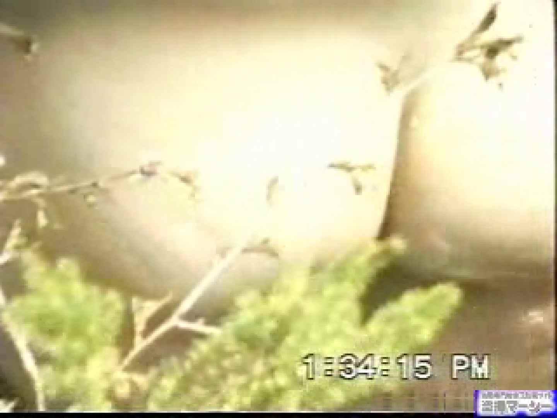 特別秘蔵版 盗撮 露天風呂 尻編 望遠 AV無料動画キャプチャ 94連発 83