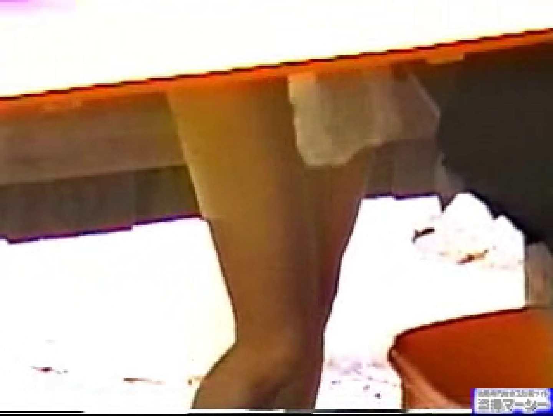 とうさつ 露天紀行xxx-07 美人編参 お姉さんのエロ生活 AV無料動画キャプチャ 77連発 43