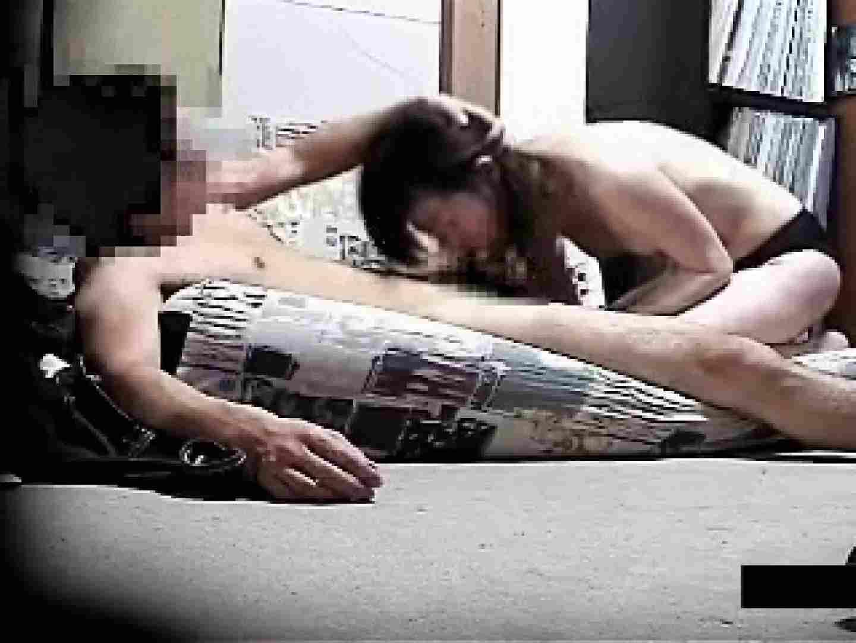 彼女に黙ってセックス撮影vol.2 着替え オメコ無修正動画無料 31連発 12