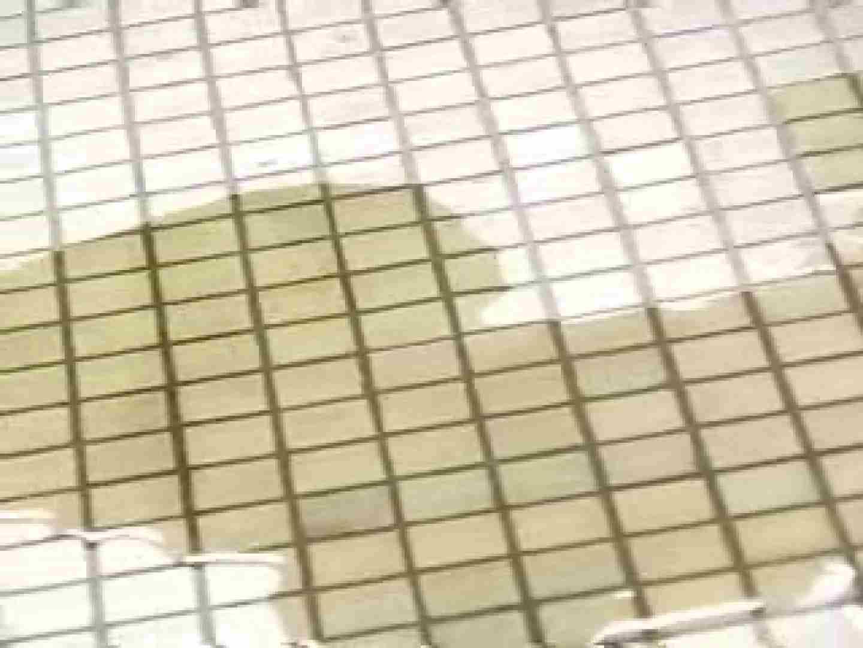 駆け込み黄金水vol.3 盗撮  101連発 18