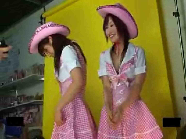av女優盗撮2007 盗撮 濡れ場動画紹介 70連発 42