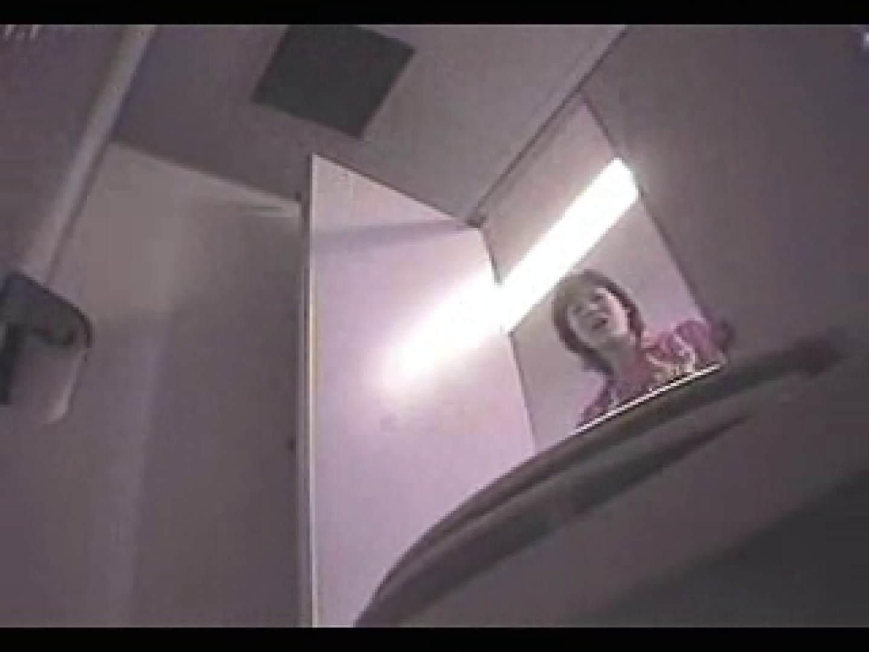 太郎バレーボール厠vol.5 厠 おめこ無修正動画無料 102連発 20