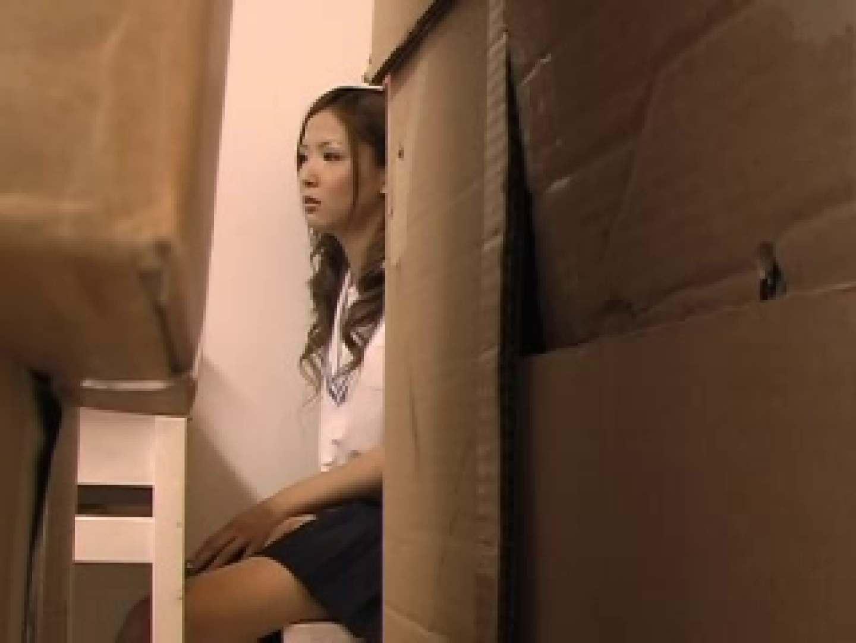 万引き制服女子 折檻調教vol.1 制服 | OLのエロ生活  69連発 1