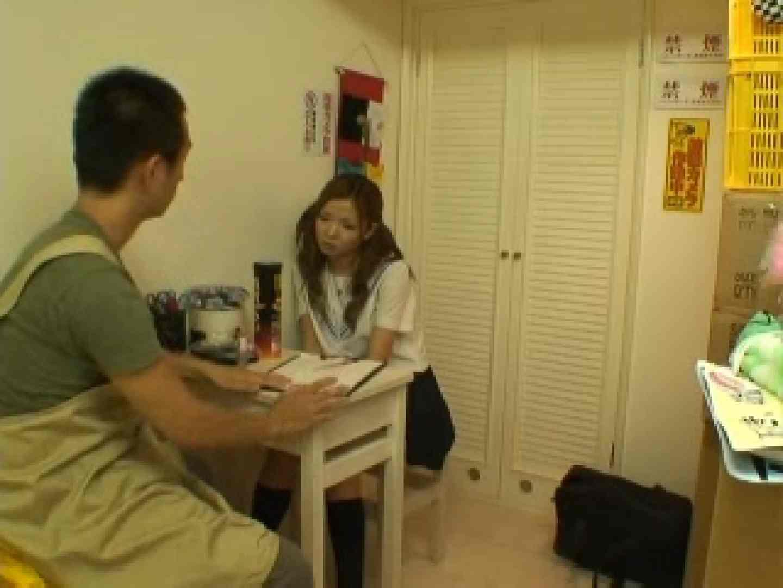 万引き制服女子 折檻調教vol.1 制服  69連発 12