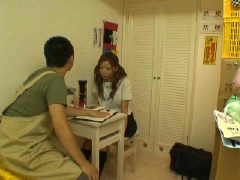 万引き制服女子 折檻調教vol.1 セックス おめこ無修正動画無料 69連発 14