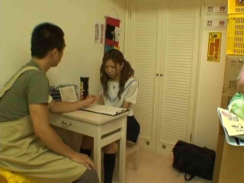 万引き制服女子 折檻調教vol.1 制服  69連発 18