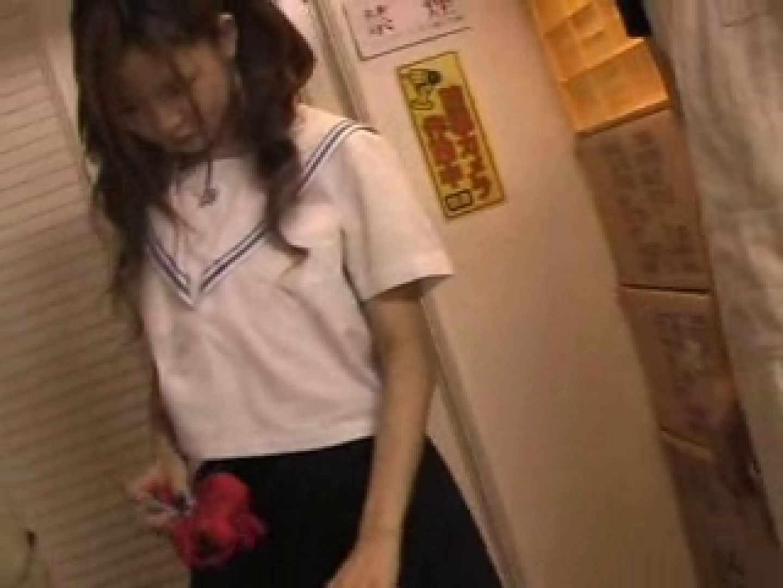 万引き制服女子 折檻調教vol.1 制服  69連発 63
