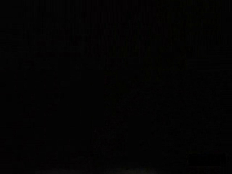 エロリストさんのエロ・ゲリラ戦線 Vol.8 EGM-8 覗き 濡れ場動画紹介 112連発 105