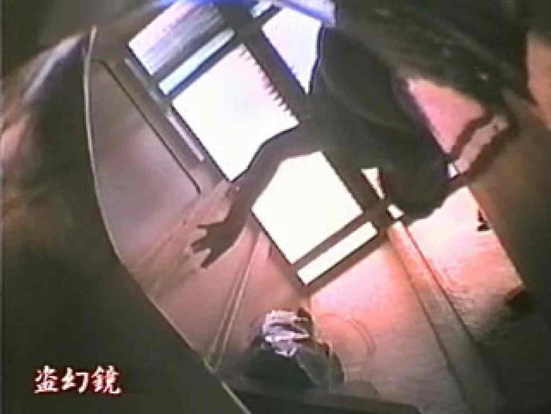 特別秘蔵版厠未公開映像集 厠 おめこ無修正画像 31連発 22