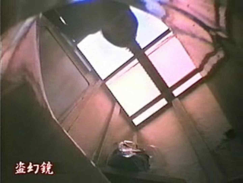 特別秘蔵版厠未公開映像集 黄金水 えろ無修正画像 31連発 23