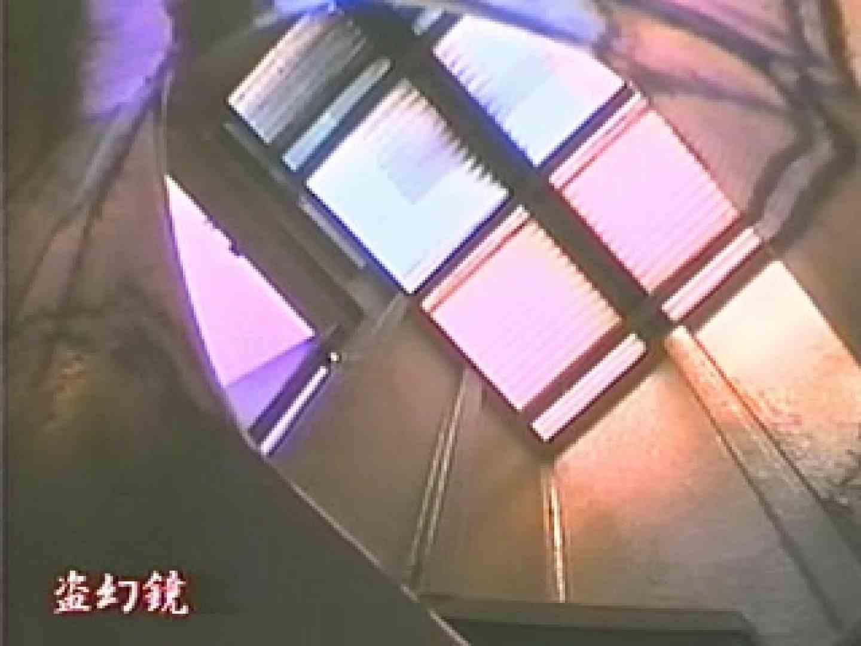 特別秘蔵版厠未公開映像集 肛門  31連発 28