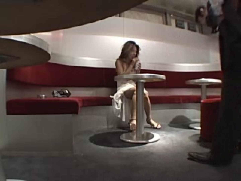 店長流出! キャバ嬢密着24時 キャバ嬢のエロ生活 性交動画流出 56連発 41